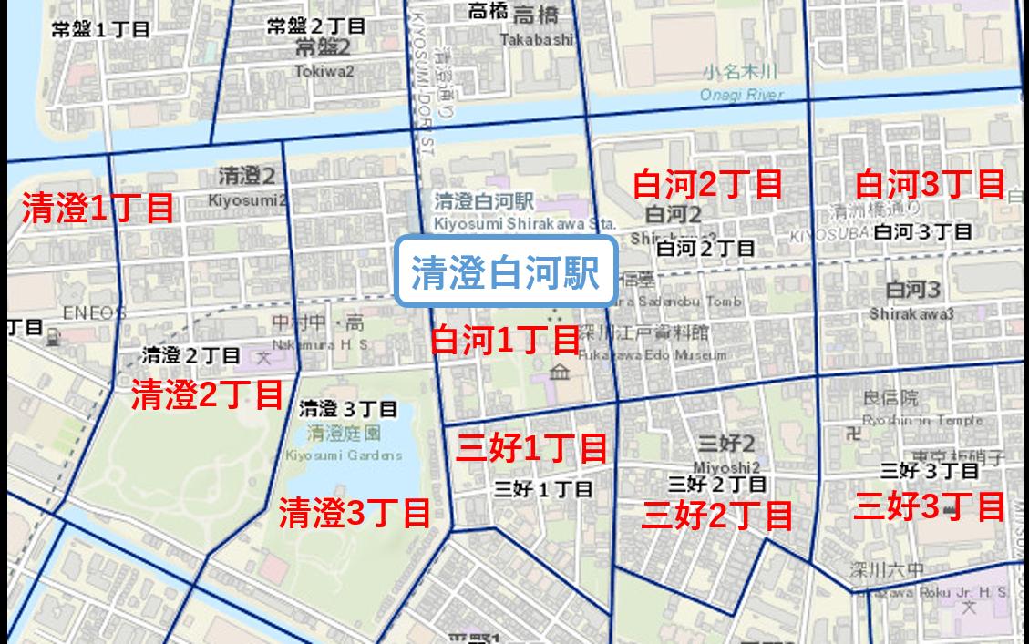 清澄白河駅周辺の治安マップ