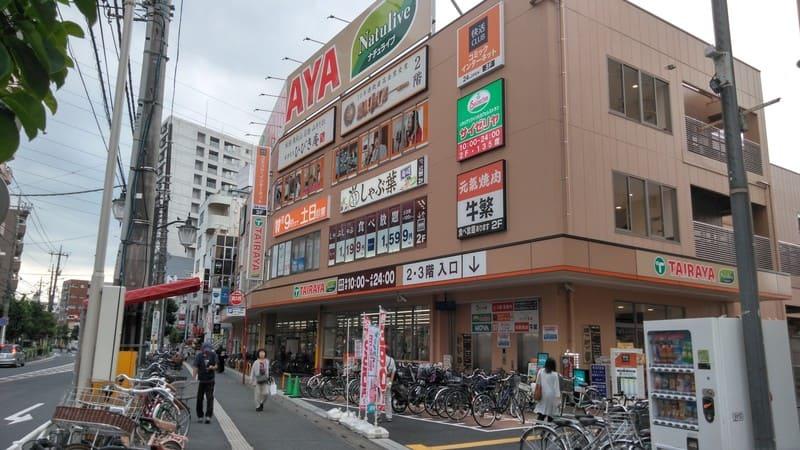 TAIRAYA志木店