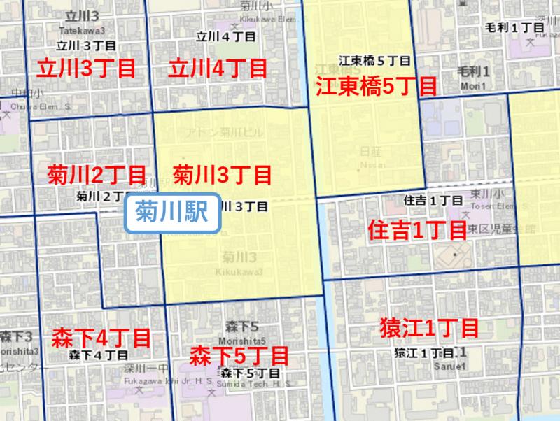 菊川駅周辺の治安マップ