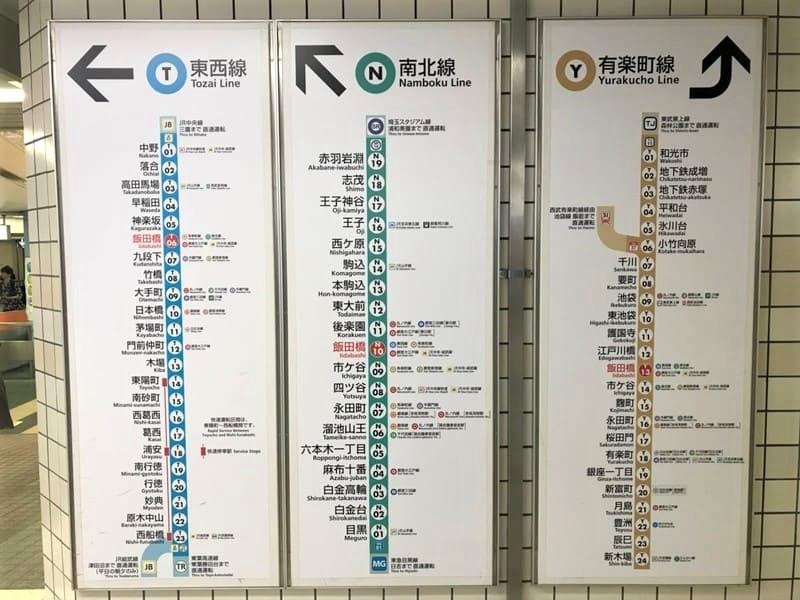 飯田橋駅構内各路線図兼案内サイン