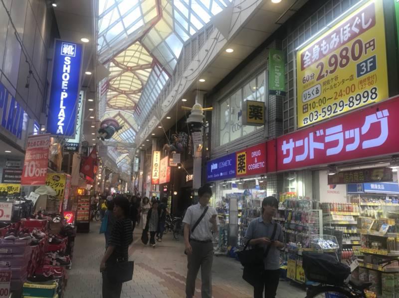 阿佐ヶ谷パール商店街
