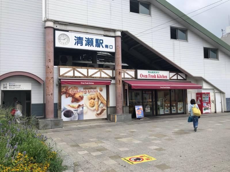 清瀬駅南口