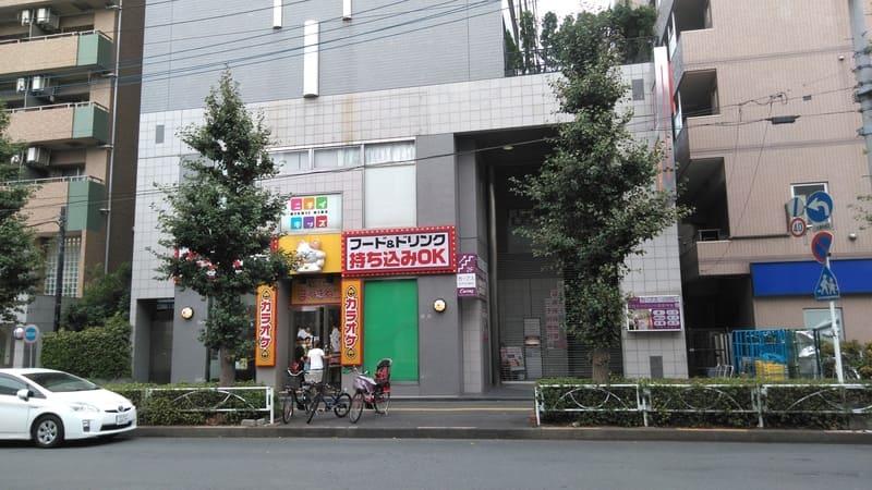 カラオケまねきねこ みずほ台東口店