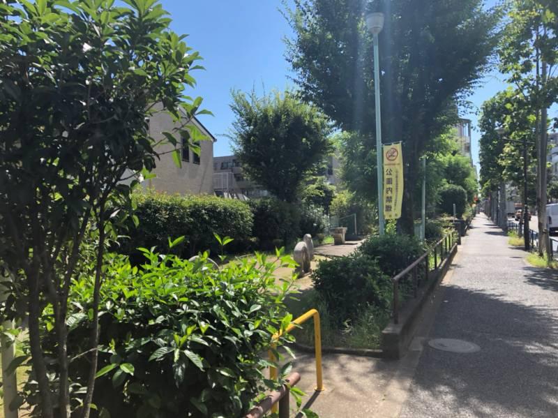 本町ずい道公園