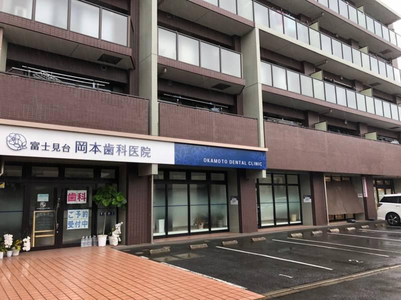 東京都中野区上鷺宮3丁目のマンション