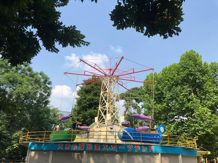 大宮公園児童スポーツランド