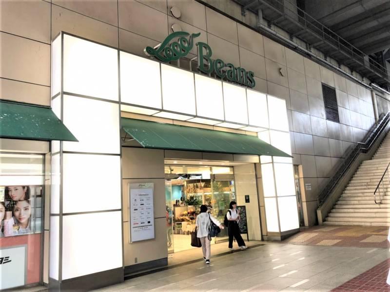 ビーンズ武蔵浦和