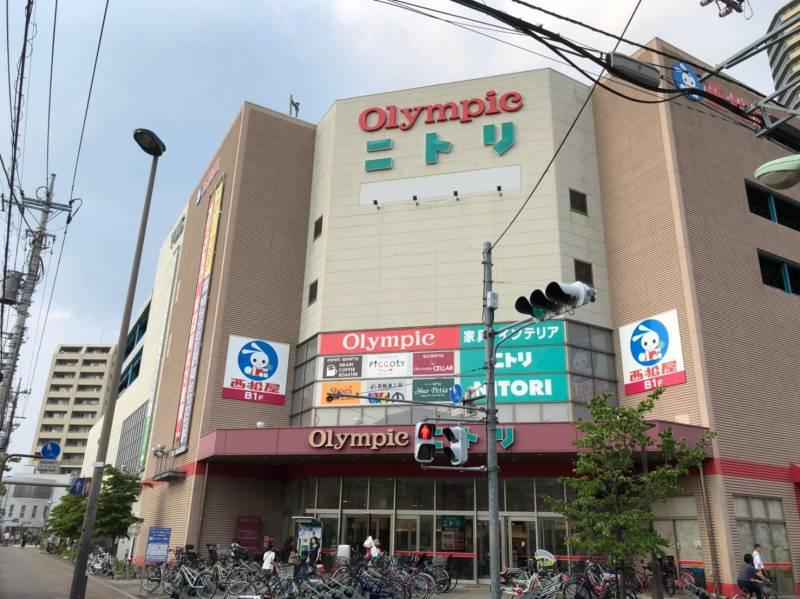 ニトリ 武蔵浦和駅前店