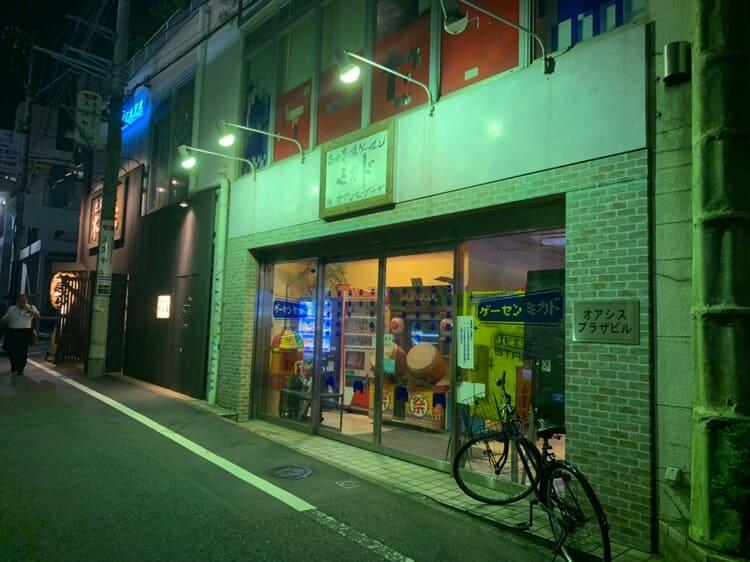 高田馬場近くのゲームセンターミカドの外観