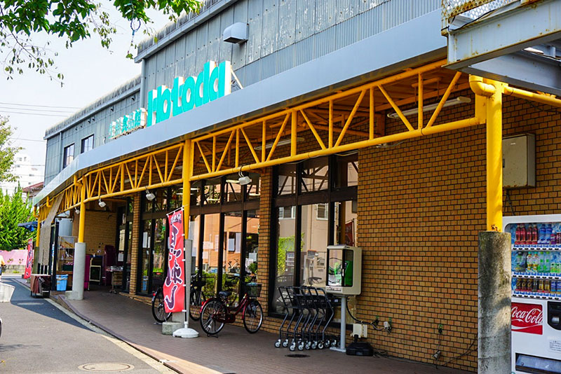 生鮮食品館Hotoda 中葛西店