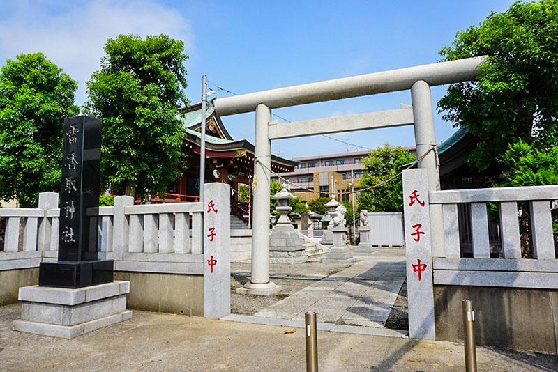 雷香取神社