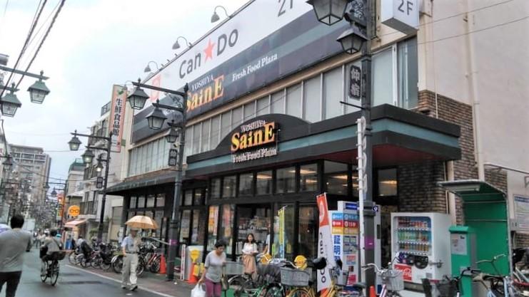 仲宿商店街YOSHIYA