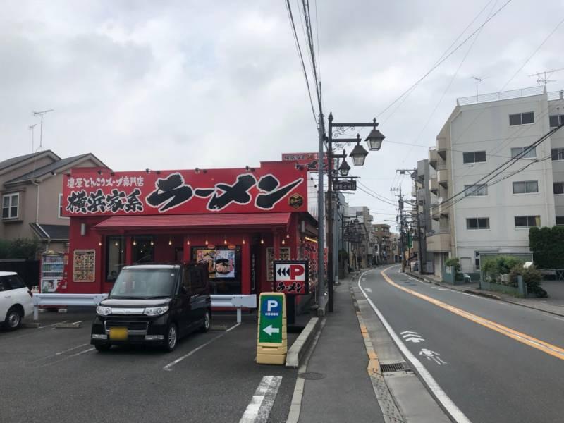横浜家系ラーメン