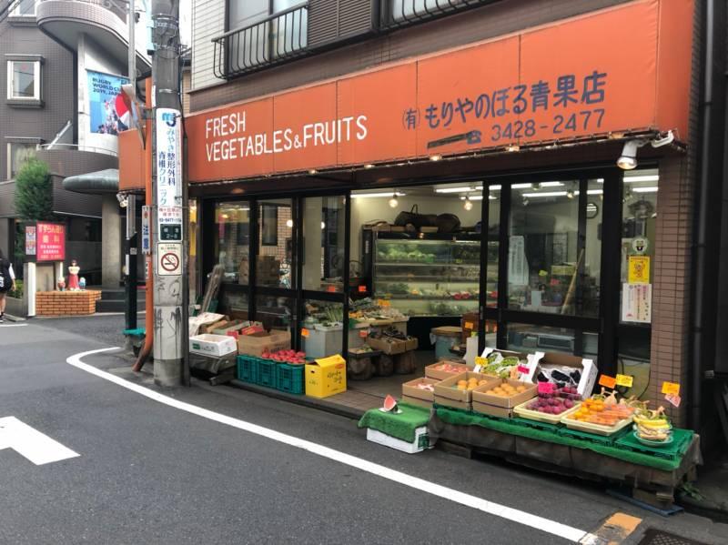 もりやのぼる青果店