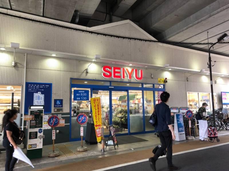 西友 中村橋店