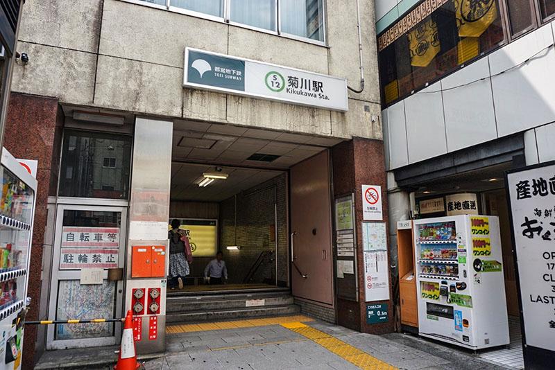 菊川駅A4出口