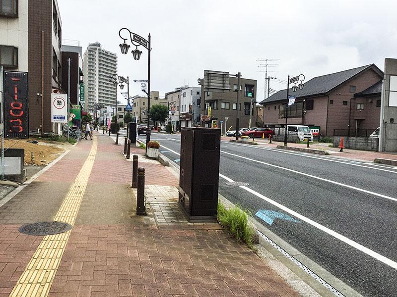 与野駅までの道