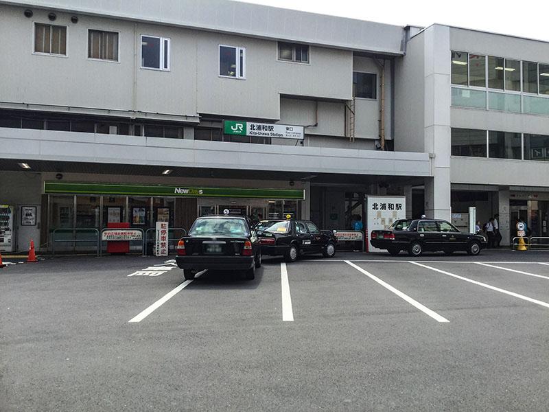 北浦和駅東口外観