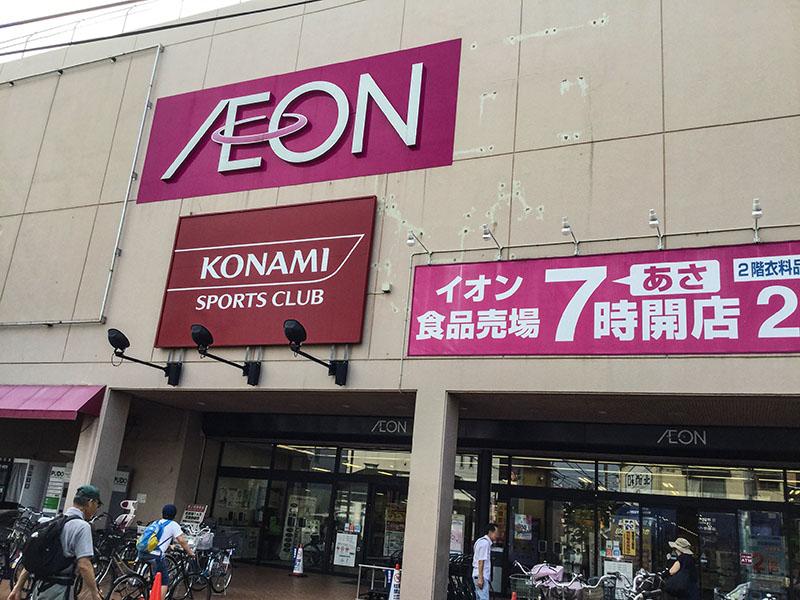 イオン北浦和店