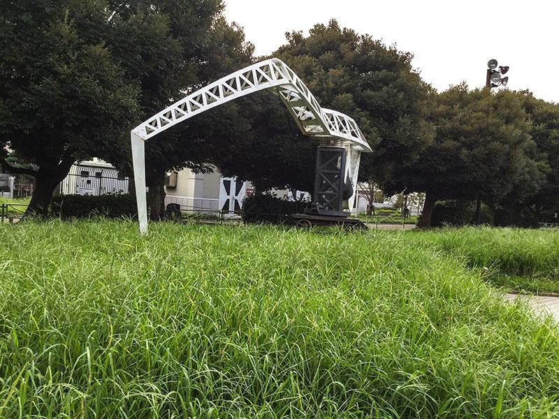 北浦和公園彫刻広場のオブジェ1