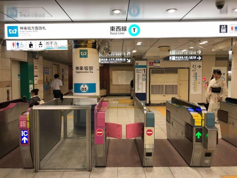 神楽坂駅改札