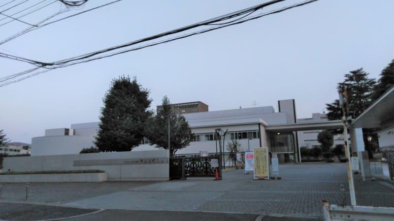 東京家政大学校門