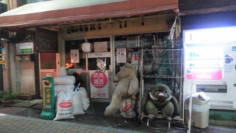 富士見銀座商店街ぬいぐるみ