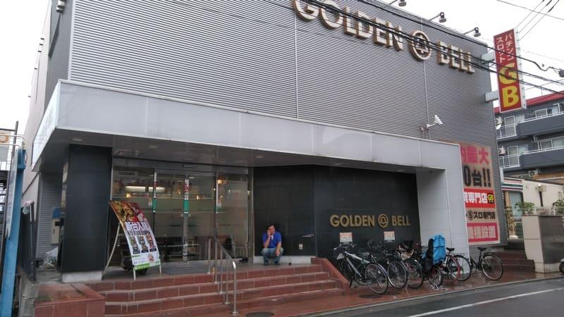 GOLDEM BELL