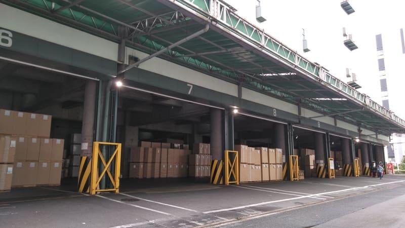 板橋紙流通センター
