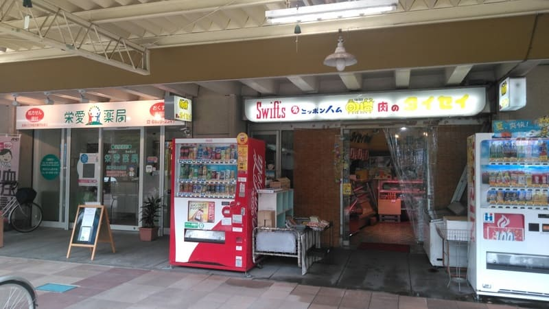 団地の商店