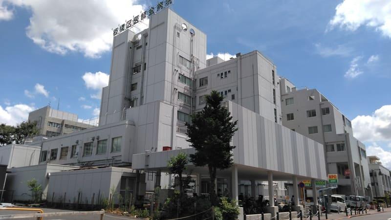 板橋区医師会病院<br />