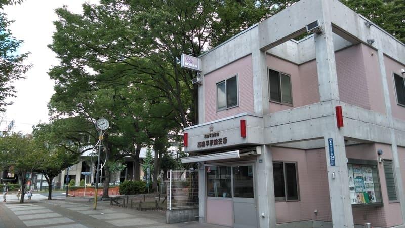 高島平駅前交番