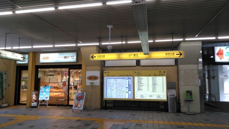 高島平駅構内
