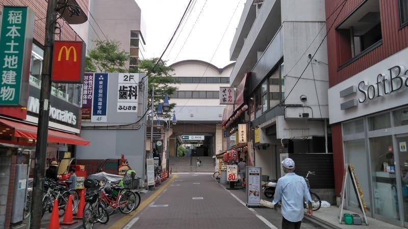 高島平駅北口商店街
