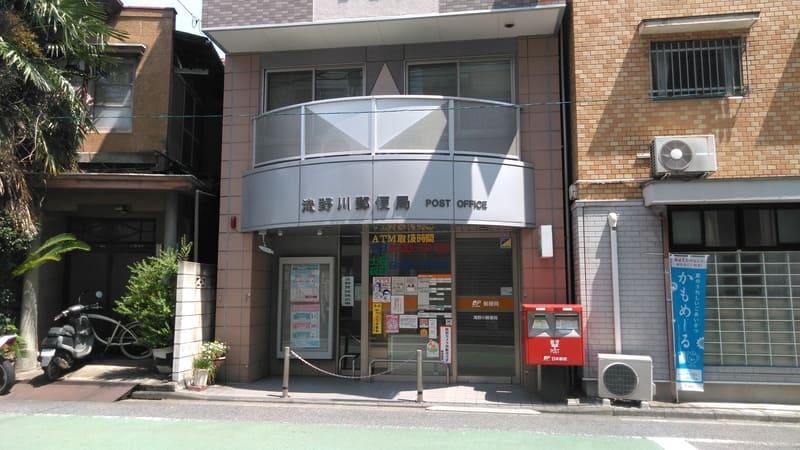 滝野川郵便局
