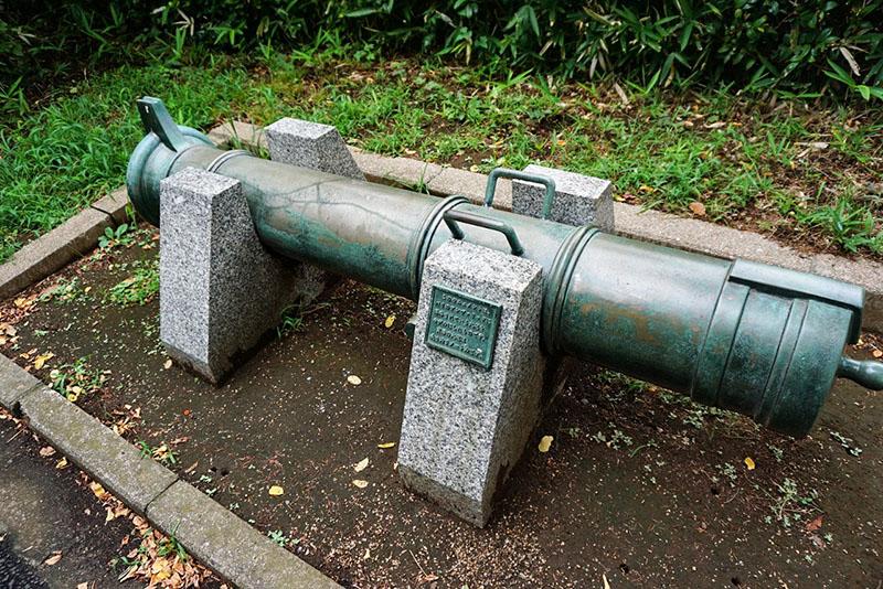 長州藩大砲鋳造場跡碑