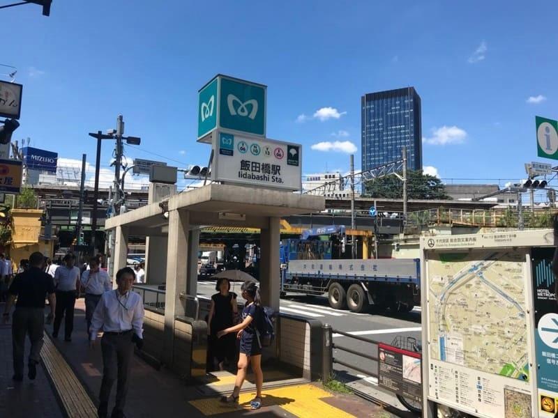 飯田橋駅A4出口前