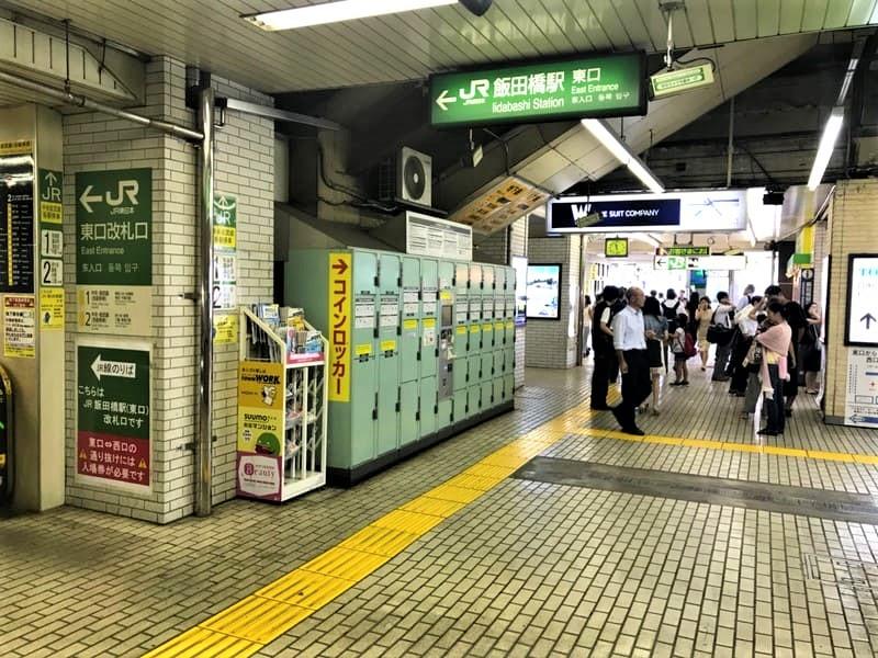JR中央線総武線飯田橋駅東口改札前1