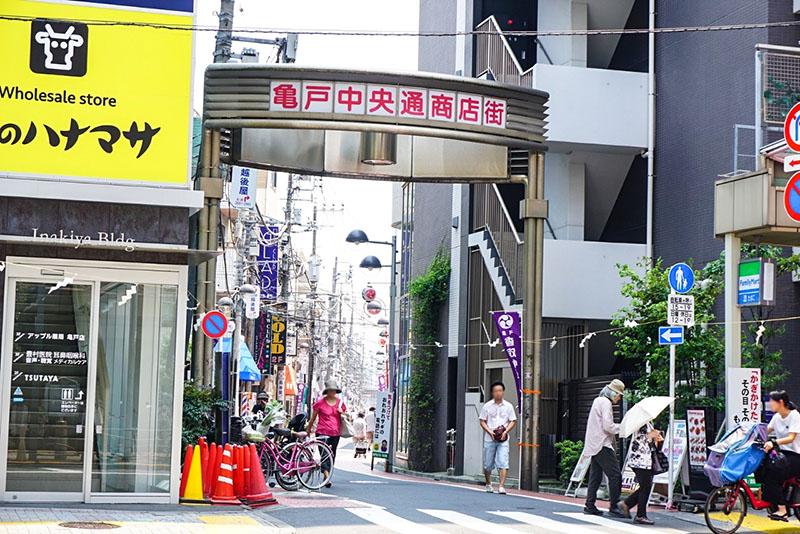 亀戸中央通り商店街