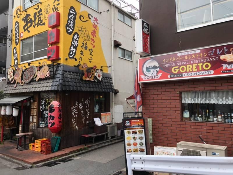白山駅近くの飲食店
