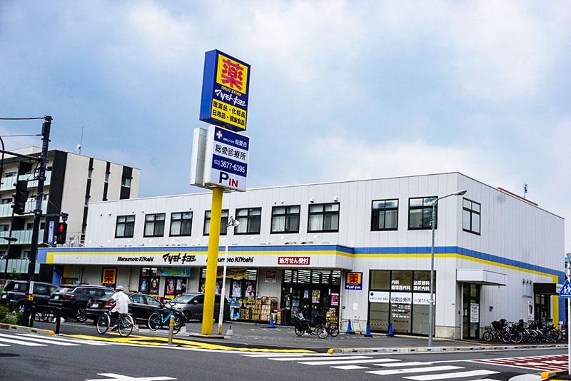 マツモトキヨシ 西瑞江店