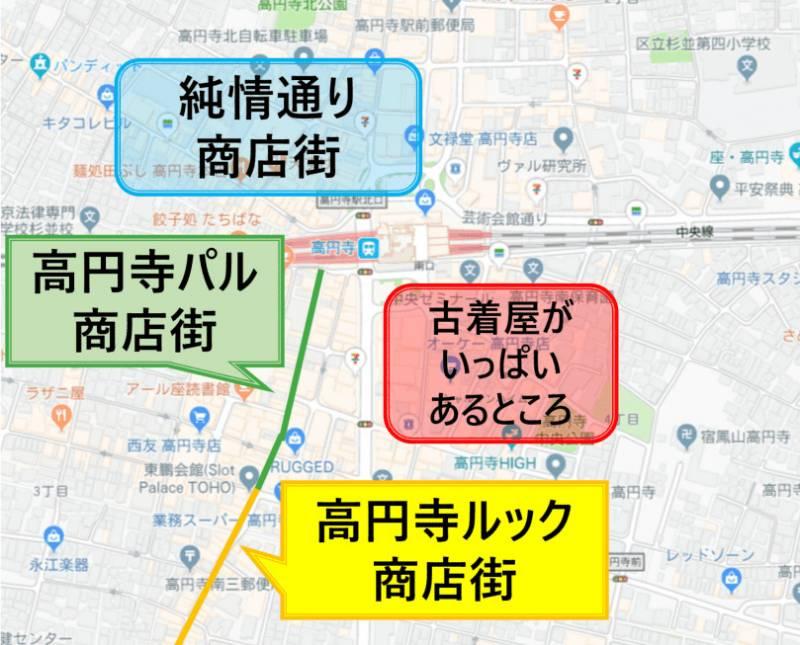 商店街の位置や古着屋の位置を記した地図