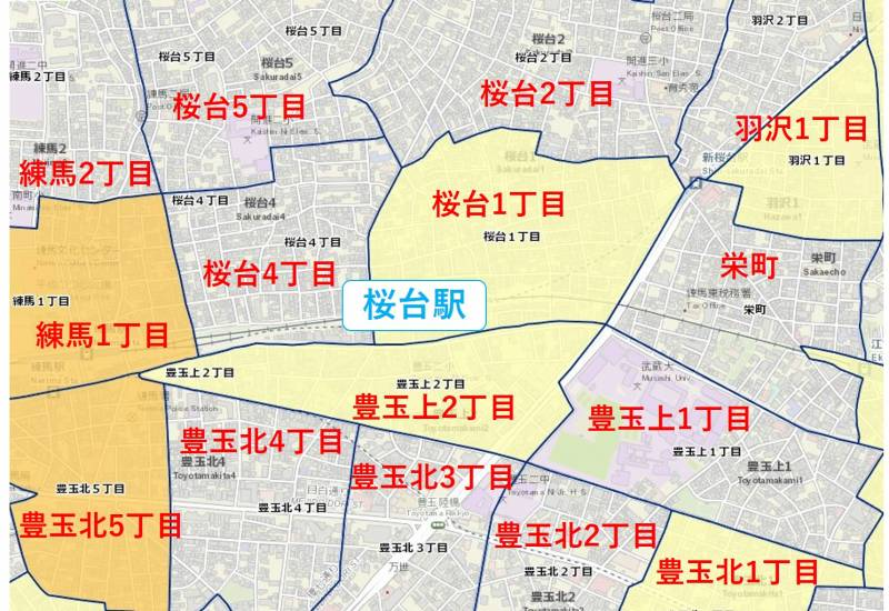 桜台駅周辺の犯罪データ