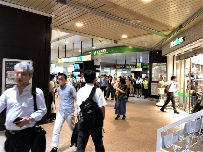 武蔵浦和駅の改札