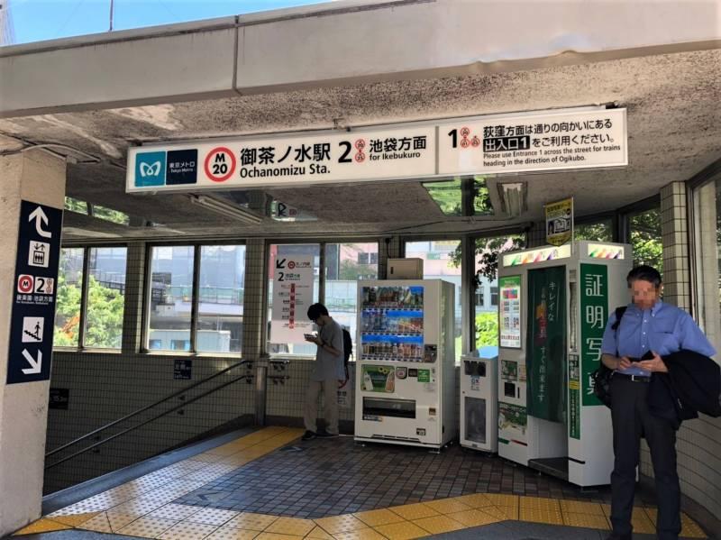 御茶ノ水駅2番出口