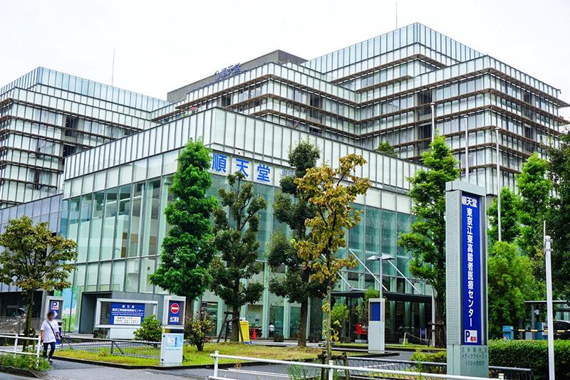 東京江東高齢者医療センター