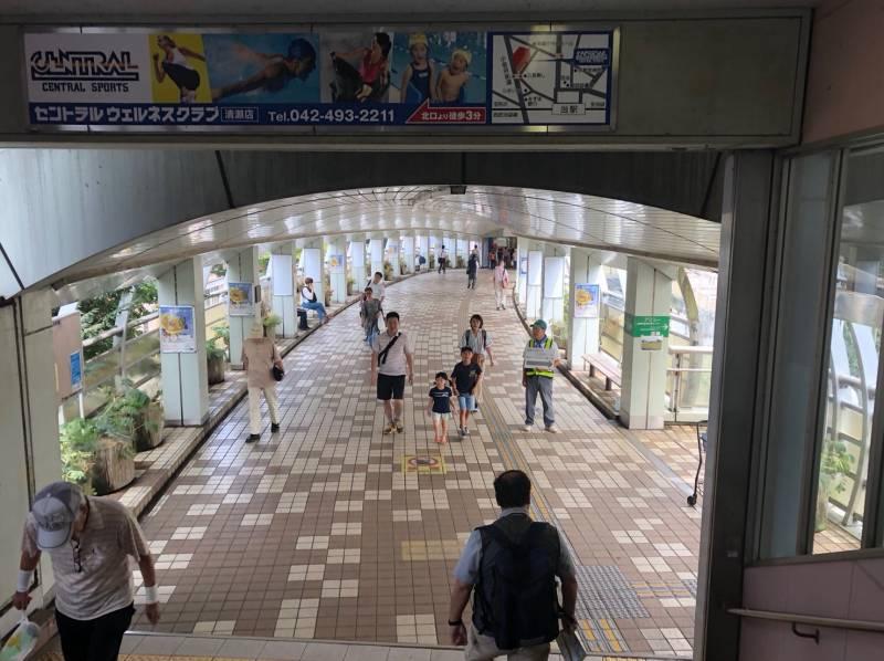 清瀬駅への歩道