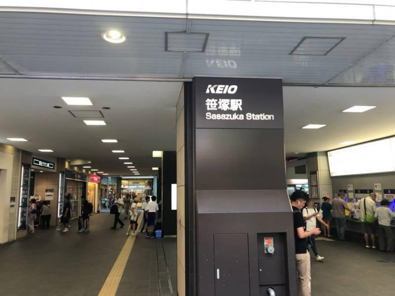 笹塚駅南口