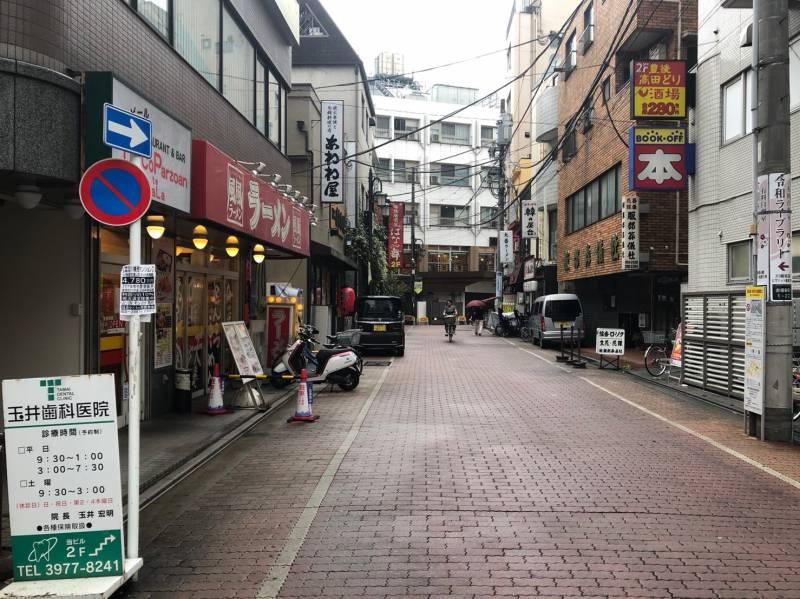 下赤塚駅への道
