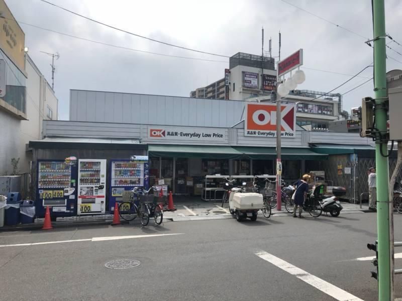OKマート 清瀬店